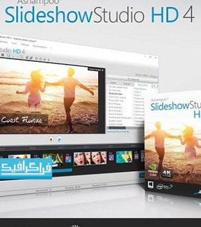 نرم افزار ساخت اسلاید شو Ashampoo Slide Show Studio 4 HD