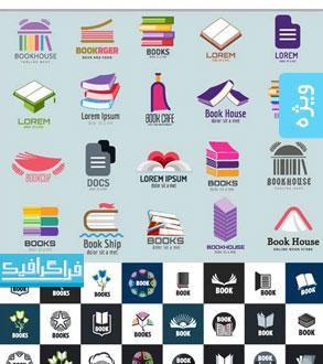 دانلود لوگو های کتاب - شماره 2