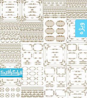 وکتور طرح های تزئینی کالیگرافیک - شماره 13