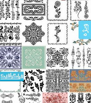 وکتور طرح های تزئینی کالیگرافیک - شماره 14