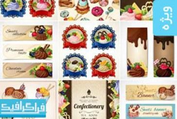 وکتور های برچسب و بنر کیک – شکلات – شیرینی