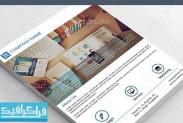دانلود فایل لایه باز پوستر شرکتی – شماره 17