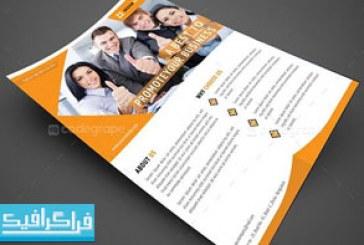 دانلود فایل لایه باز پوستر شرکتی – شماره 18