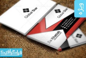 دانلود کارت ویزیت شرکتی – شماره 98