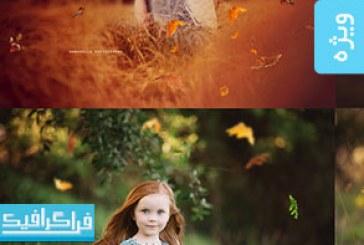 دانلود فایل لایه باز تصاویر برگ های پاییزی