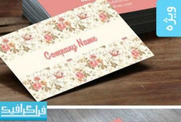 دانلود کارت ویزیت طرح گلدار کلاسیک – شماره 2