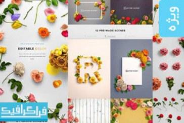 دانلود فایل لایه باز صحنه ساز سفارشی گل