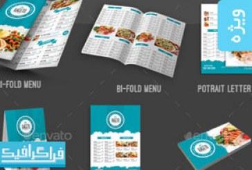 فایل لایه باز بروشور های رستوران و فست فود -شماره 2