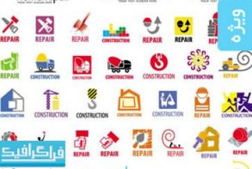 دانلود لوگو های تعمیر ساختمان – شماره 2