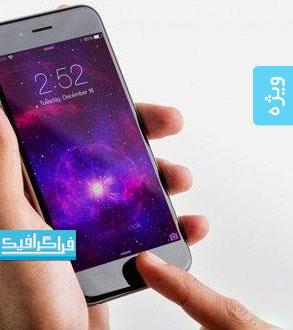 دانلود ماک آپ گوشی iPhone 6 - شماره 5
