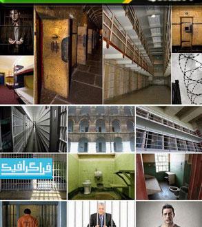 دانلود تصاویر استوک زندان و زندانی