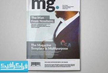 فایل لایه باز ایندیزاین قالب مجله – شماره 5