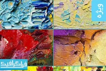 تکسچر های نقاشی رنگ روغن – شماره 2