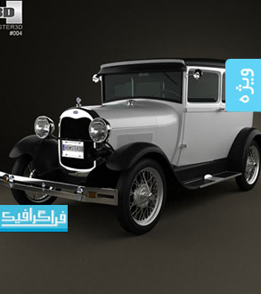 دانلود مدل 3 بعدی اتومبیل فورد قدیمی