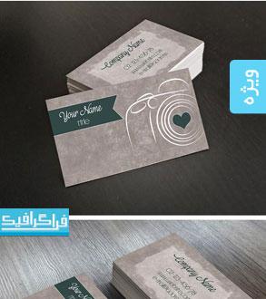 دانلود کارت ویزیت عکاس - طرح شماره 7