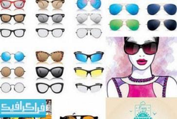 دانلود وکتور های عینک آفتابی