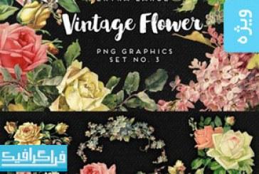فایل لایه باز تصاویر گل کلاسیک – شماره 3