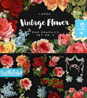 فایل لایه باز تصاویر گل کلاسیک - شماره 4