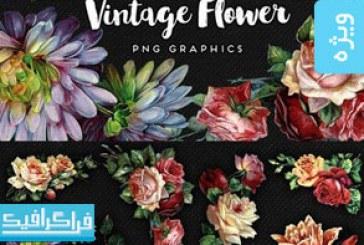 فایل لایه باز تصاویر گل کلاسیک – شماره 1