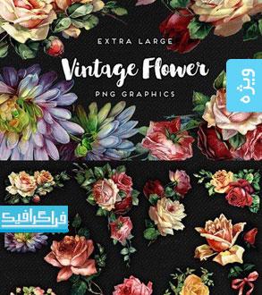 فایل لایه باز تصاویر گل کلاسیک - شماره 1