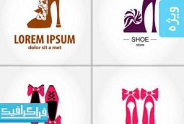 دانلود لوگو های فروشگاه کفش زنانه