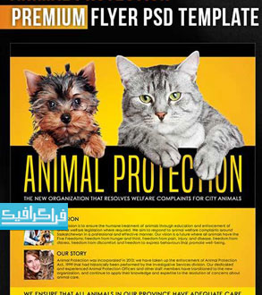 فایل لایه باز پوستر تبلیغاتی محافظت از حیوانات