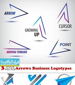 دانلود لوگو های پیکان تجاری - Arrow Logos