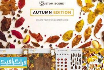 دانلود فایل لایه باز صحنه ساز فصل پاییز