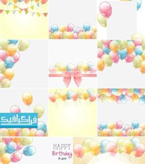 وکتور کارت های تبریک تولد - طرح بادکنک
