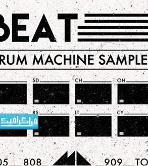 دانلود افکت های صوتی طبل - Drum Samples