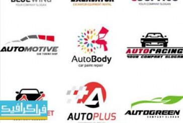 دانلود لوگو های اتومبیل – Cars Logos
