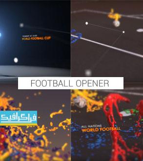 پروژه افتر افکت تیتراژ برنامه فوتبال - طرح رنگارنگ