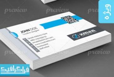 دانلود کارت ویزیت شرکتی – شماره 100