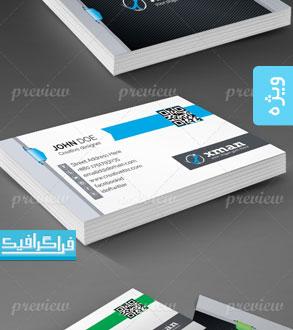 دانلود کارت ویزیت شرکتی - شماره 100