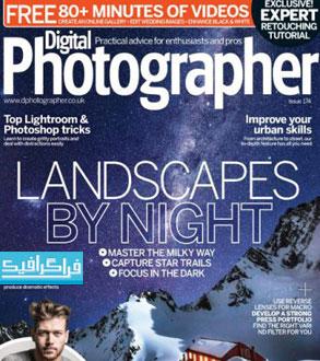 دانلود مجله عکاسی Digital Photographer - شماره 174