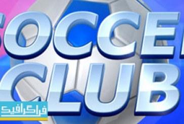 دانلود پروژه افتر افکت انیمیشن مسابقه فوتبال