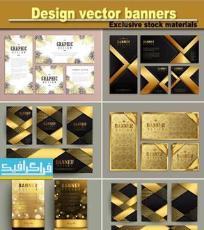 دانلود وکتور بنر های طلایی - Golden Banners