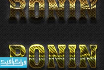 دانلود استایل های طلا فتوشاپ – Gold Styles – شماره 4