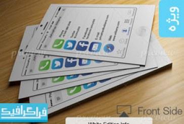 دانلود کارت ویزیت گوشی موبایل آیفون iPhone