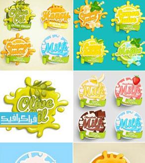 وکتور برچسب های شیر - روغن زیتون - آبمیوه