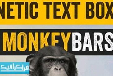 پلاگین افتر افکت متحرک سازی متن Monkey Bars