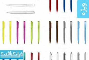 دانلود وکتور های خودکار – Pen Vectors