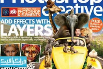 دانلود مجله فتوشاپ Photoshop Creative – شماره 144