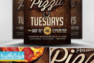 دانلود فایل لایه باز پوستر تبلیغاتی پیتزا