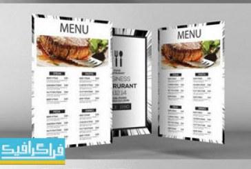 دانلود فایل لایه باز منوی رستوران – شماره 5
