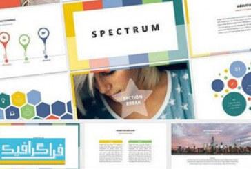 دانلود قالب پاورپوینت حرفه ای Spectrum
