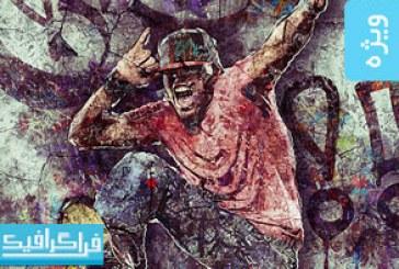 دانلود اکشن فتوشاپ افکت نقاشی خیابانی Street Art
