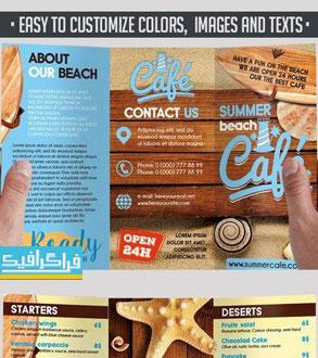 فایل لایه باز منوی 3 طرفه غذا های تابستان