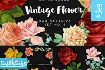 فایل لایه باز تصاویر گل کلاسیک – شماره 5