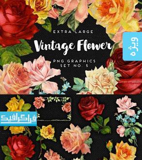 فایل لایه باز تصاویر گل کلاسیک - شماره 5
